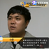 杭州一男子找工作中途偷手机
