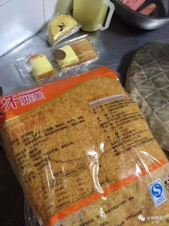 传台州现食品人员检查棉花突击代理两面包店执法肉松零食图片