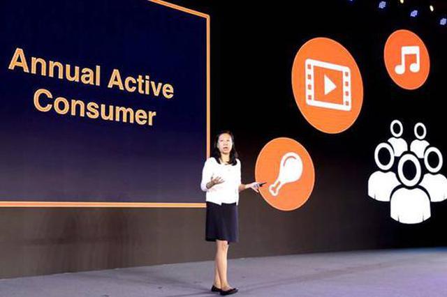 阿里新零售重构消费链路 年度活跃消费者成新商业核心指标