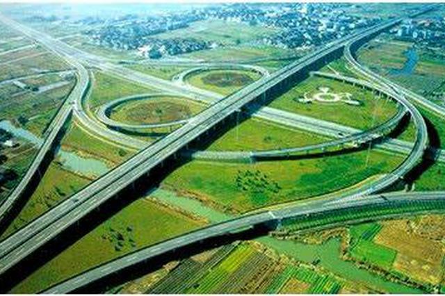 杭甬高速复线宁波段1期工程开建启动