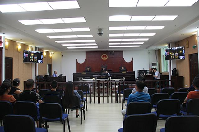 中央深改组批准设立杭州互联网法院 受理网络案件