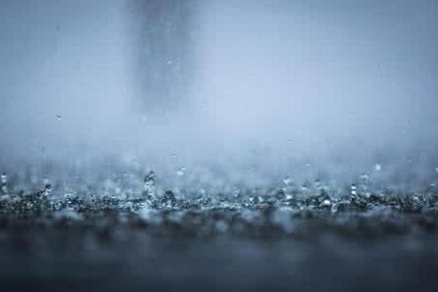 又一波雨水今夜赶到 杭州明天将有中到大雨