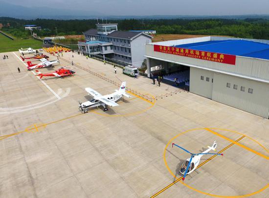 全国首个a1类通用机场安吉天子湖机场正式启用