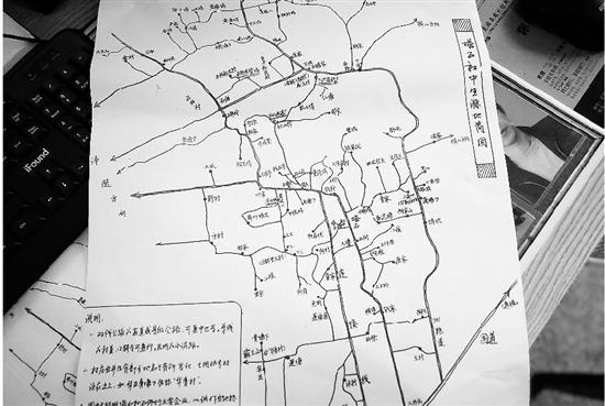 蓝老师的手绘家访地图