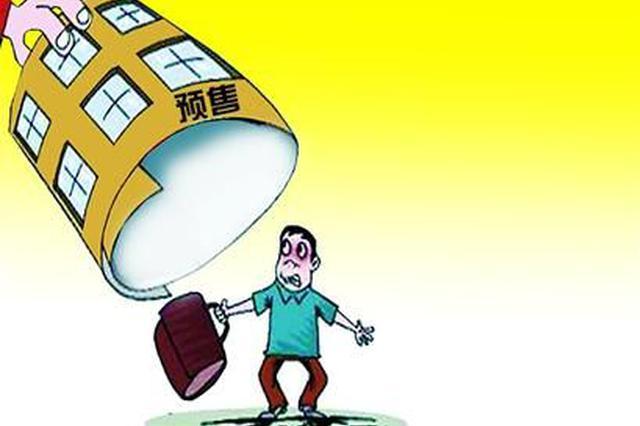杭州土拍规则生变:取消现房销售