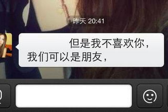 台州1男子一见钟情表白女同事被拒 欲借杀猪刀行凶