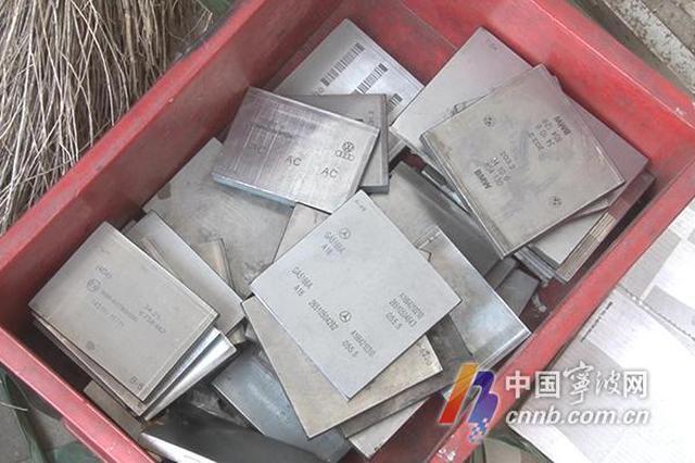 宁波警方破获一起特大制售假冒伪劣汽车刹车片案