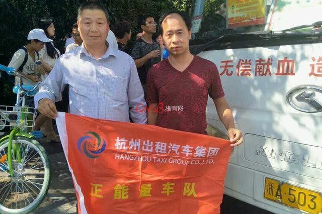 杭州140多名的哥的姐参与无偿献血(组图)