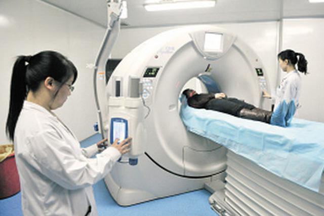 金华1男子做了心脏造影检查 一周后出国被拦截登机