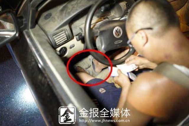金华一男子穿拖鞋开车被罚200元 因买不起鞋(图)