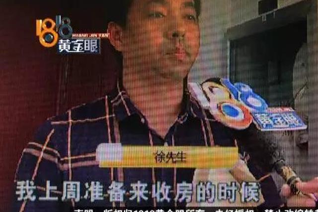 杭州一业主收房时发现多开个门 一梯两户变三户(图)