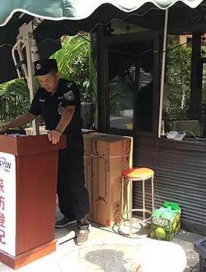 杭州36位业主筹款为保安亭买空调
