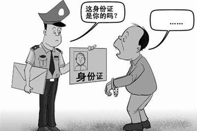 杭州1男子车站买票看到警察眼神闪躲 经查是名逃犯