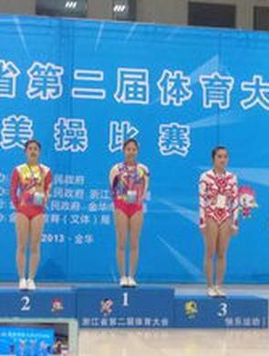 北大降219分录取衢州18岁姑娘