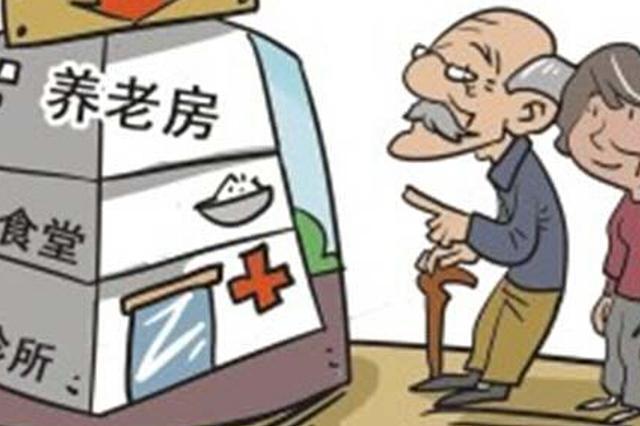 台州男子骗父母卖养老房携80万玩失踪 父母成被告