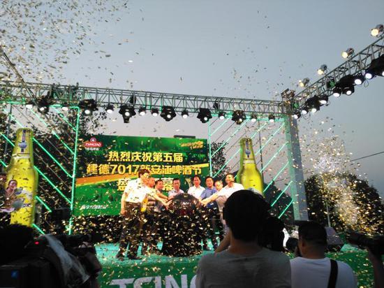 建德新安江旅游节_7月22日,第五届建德7017新安江啤酒节在双江休闲旅游街隆重开幕.