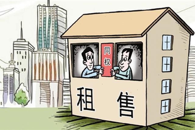 杭州成为住房租赁试点城市
