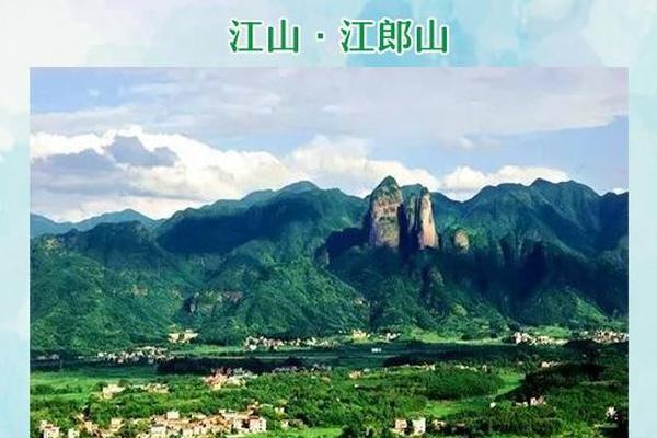 浙江9大绝美名山 据说这里藏着25℃的夏天
