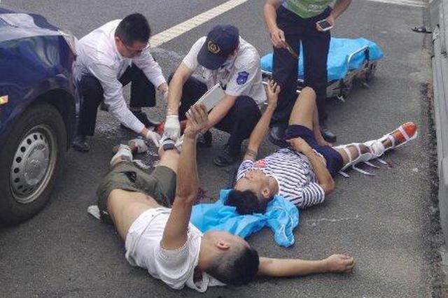 绍兴高速2男子随意停车下车走动 双腿遭后车辗轧(图)