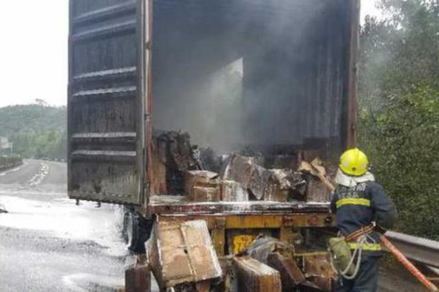 杭州绕城1厢式货车起火 货物被烧毁无人员伤亡(图)