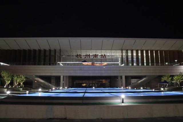杭州火车南站开始试亮灯 预计今年10月登台亮相
