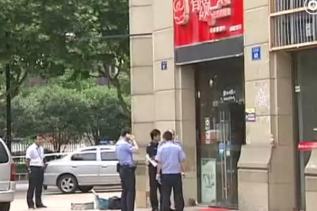 杭州1女子死在面包店 丈夫称其出轨老板