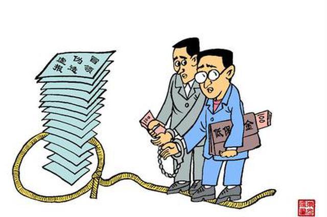 嘉兴现代服务业发展投资集团原副总经理周平被调查