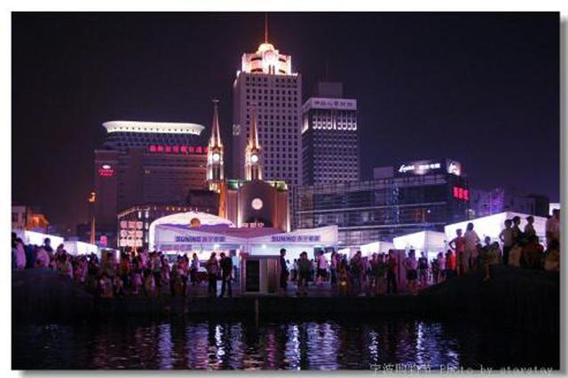 2017宁波购物节11日开幕 200余项活动精彩纷呈