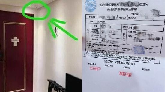 杭州1情侣网订台湾民宿 入住发现卧室洗浴间藏摄像头