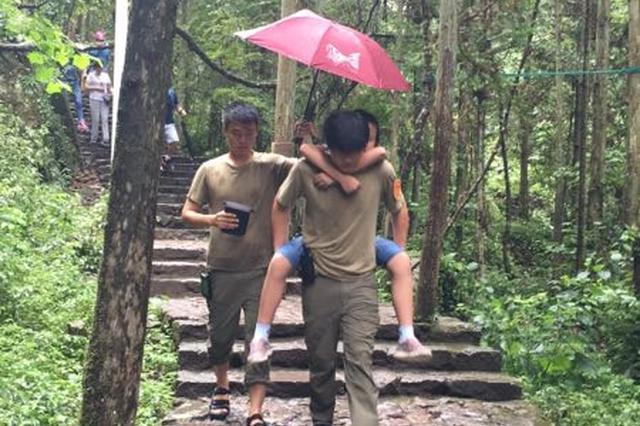 台州1女孩游玩时突发心脏病