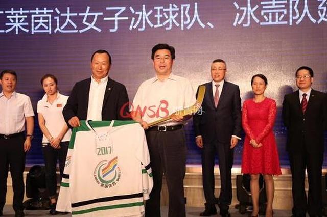 浙江女子冰球冰壶队成立 实现冬季项目零的突破
