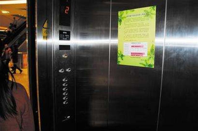 杭州1电梯故障顶层到底层自动上下 老人带孙子吓够呛