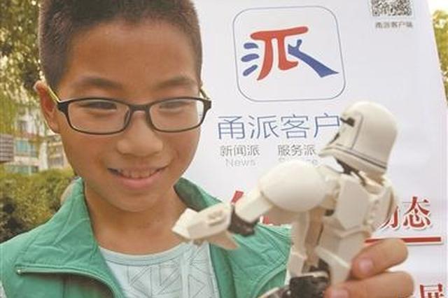 宁波现共享玩具公益集市 200个家庭的孩子献出玩具