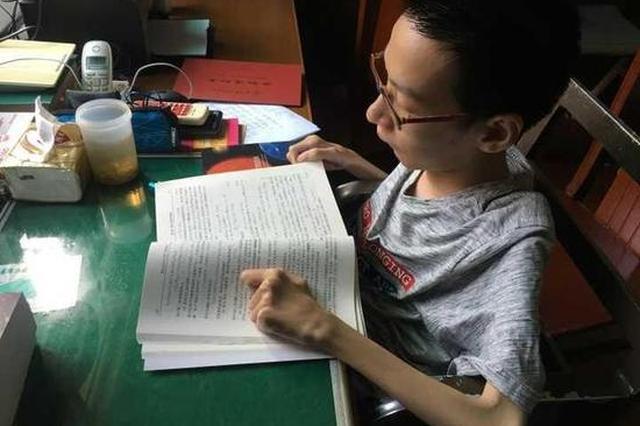 杭州19岁轮椅少年成学霸:力气不如婴儿翻书都吃力