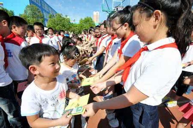杭州出现大宝入学潮:38个新生50%有弟弟妹妹