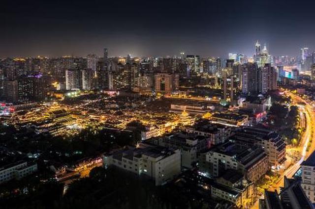 宁波市民去上海旅游 64家热门景区门票半价