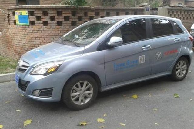 今年底前 杭州要启用新能源汽车专用牌