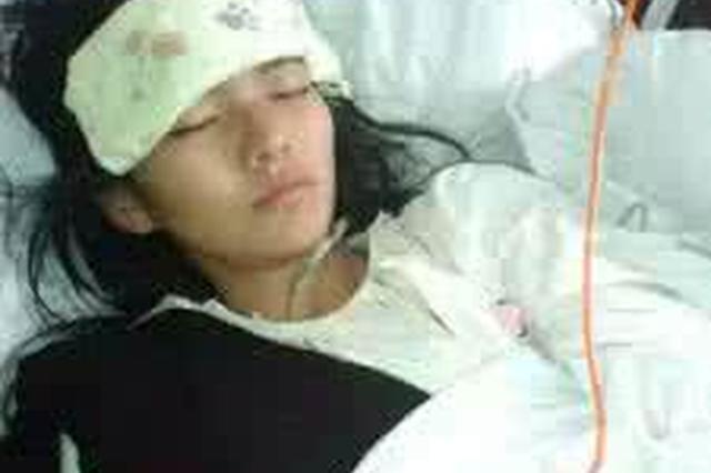 宁波1少女患上病毒性脑炎 发烧玩手机