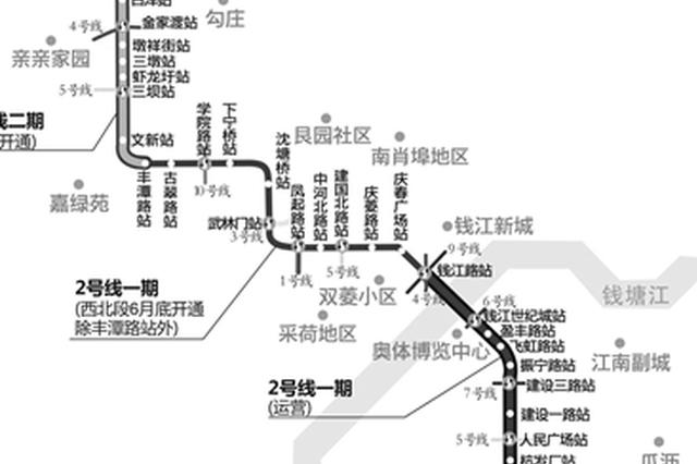 杭州地铁2号线丰潭路站到良渚站 年底或将开通试运营