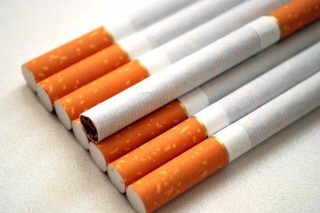 杭州男子朋友圈买低价烟 刚抽两口就感觉有点怪