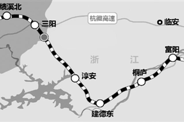杭黄铁路预计2018年通车 杭州到黄山1个半小时搞定