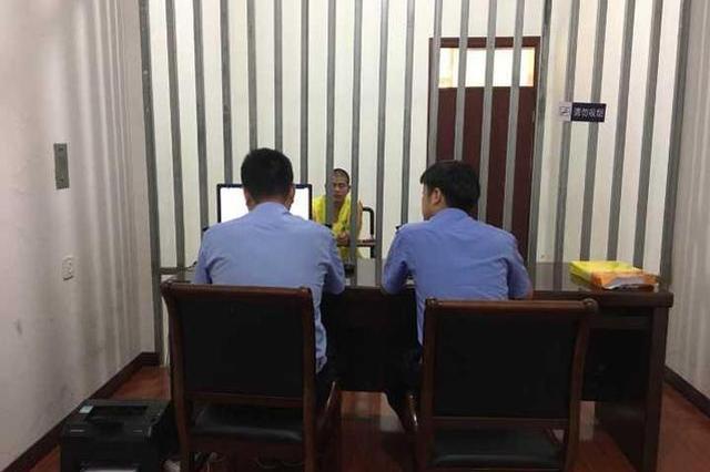 B级通缉犯姚常凤被逮捕 涉嫌故意杀人罪和强奸罪