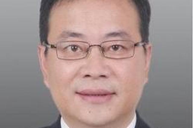 徐旭任浙江省委统战部副部长 曾任舟山市委副书记