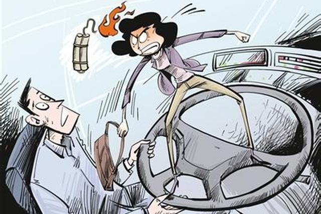 宁波80后夫妻开车吵架 争夺方向盘致车接连撞上石阶