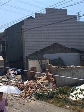 舟山六横1民房发生爆炸