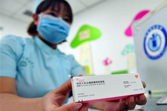 最快一个月 衢州女性可在家门口注射宫颈癌疫苗