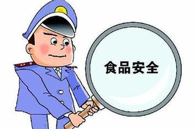 杭州近期食品安全抽检324批次 其中不合格样品5批次