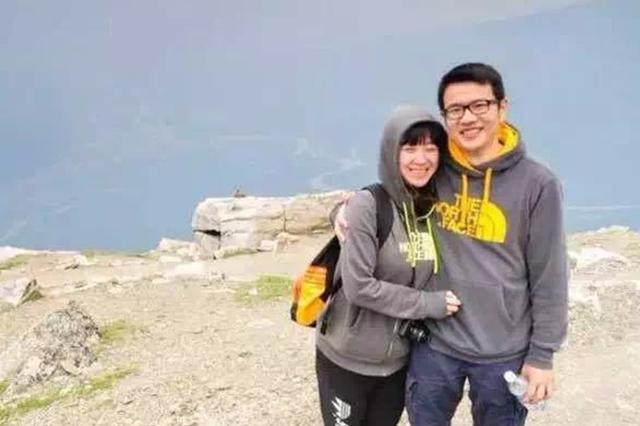 杭州新婚博士夫妇美国失踪 警方找到汽车残骸和车牌