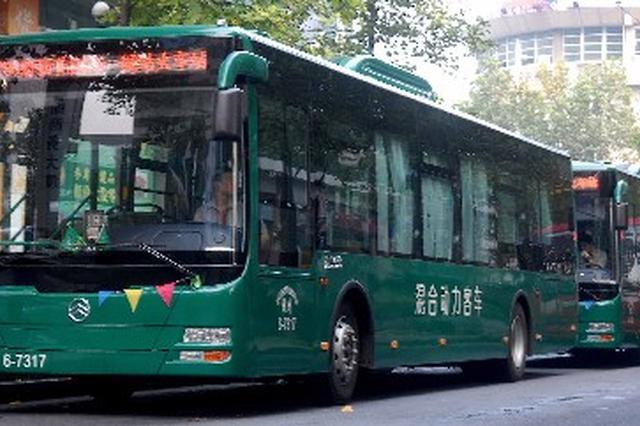杭州公交清洁化走在全国前列 主城78.7%使用新能源