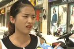 杭州1女子丢了五张超市卡 物美表示不挂失